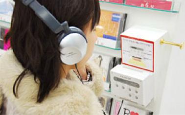 バーコードCD試聴機