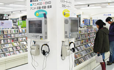 CD・DVD 最新・旧作ALL検索機