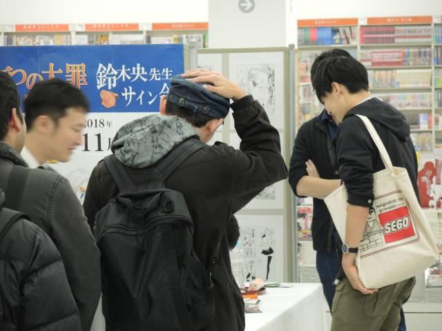 七つの大罪 34巻発売記念 鈴木央先生サイン会を開催致しました