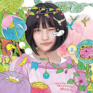 AKB48 「サステナブル」
