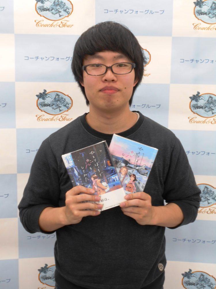 田川とまたさんのサイン会を実施致しました!