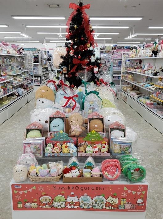 すみっコぐらしのクリスマス