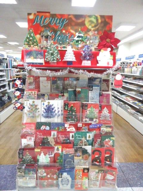 クリスマスに大切な人へカードを・・・