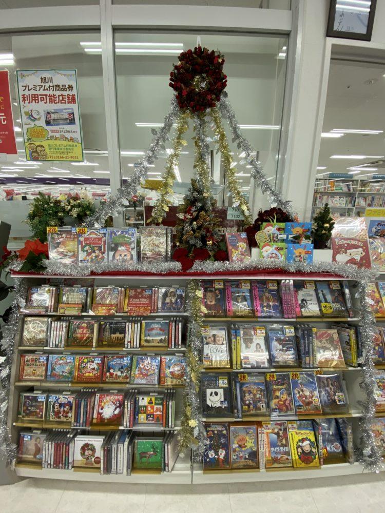 クリスマスまであとわずか。
