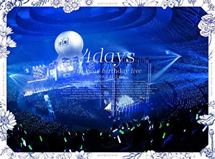 乃木坂46「7th YEAR BIRTHDAY LIVE」完全生産限定盤