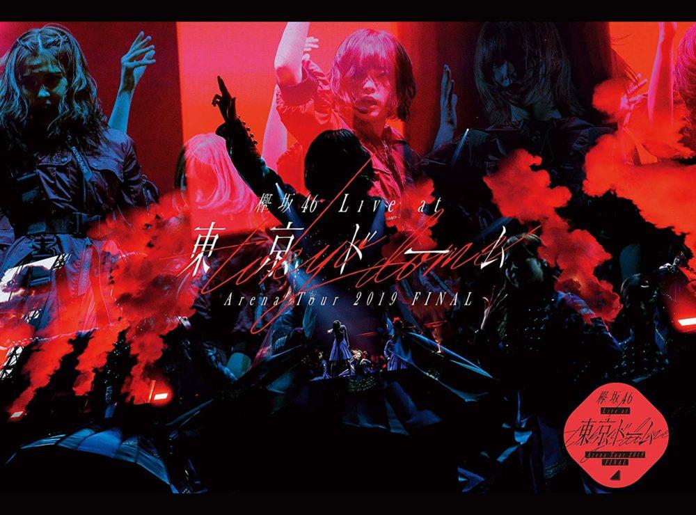 欅坂46『LIVE at 東京ドーム ~ARENA TOUR 2019 FINAL~』      初回生産限定盤