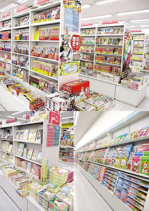 児童書コーナー リニューアル!!