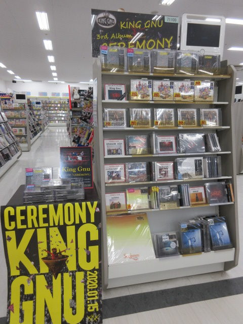 King Gnuを象徴するNEW ALBUM