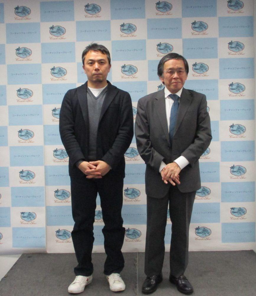 『嫌われる勇気』岸見一郎先生・古賀史健先生講演会&サイン会開催しました