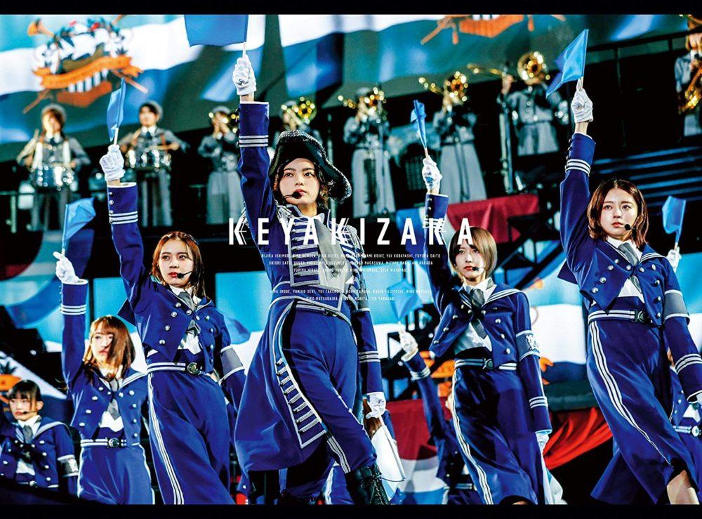 欅坂46『欅共和国2019』初回限定盤