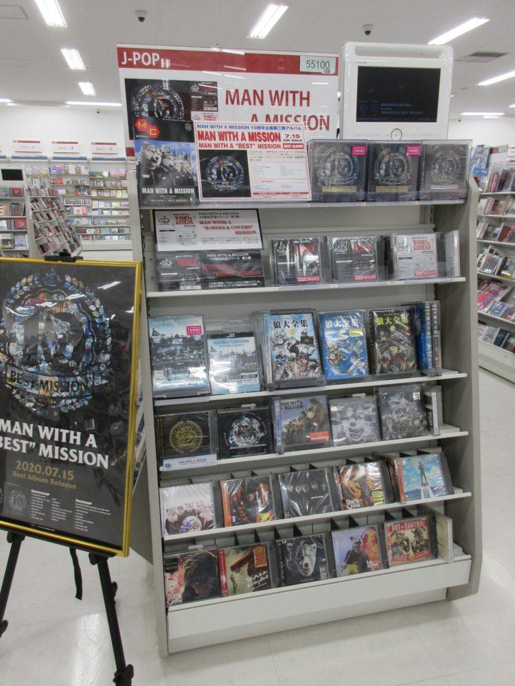 10年を完全網羅した「BEST盤」が発売!