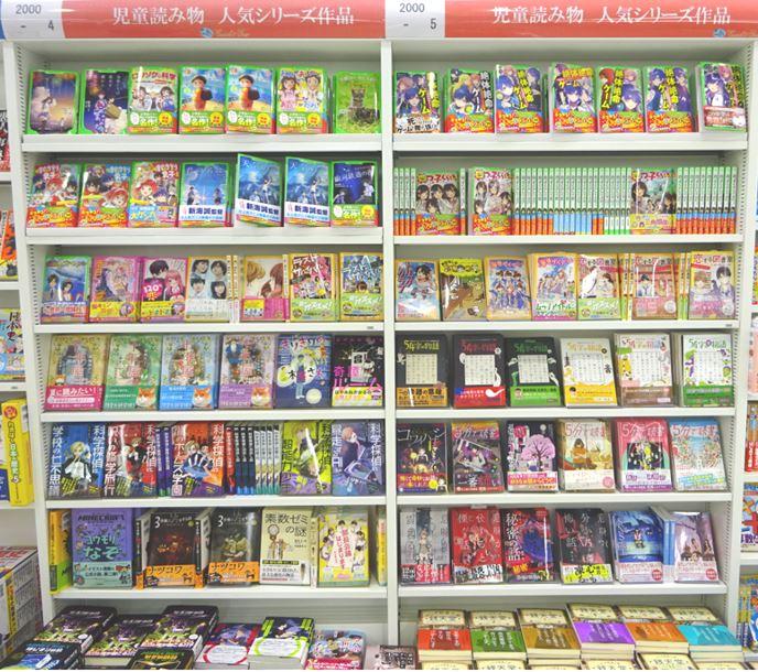 次はなにを選ぶ? 児童読み物人気作品