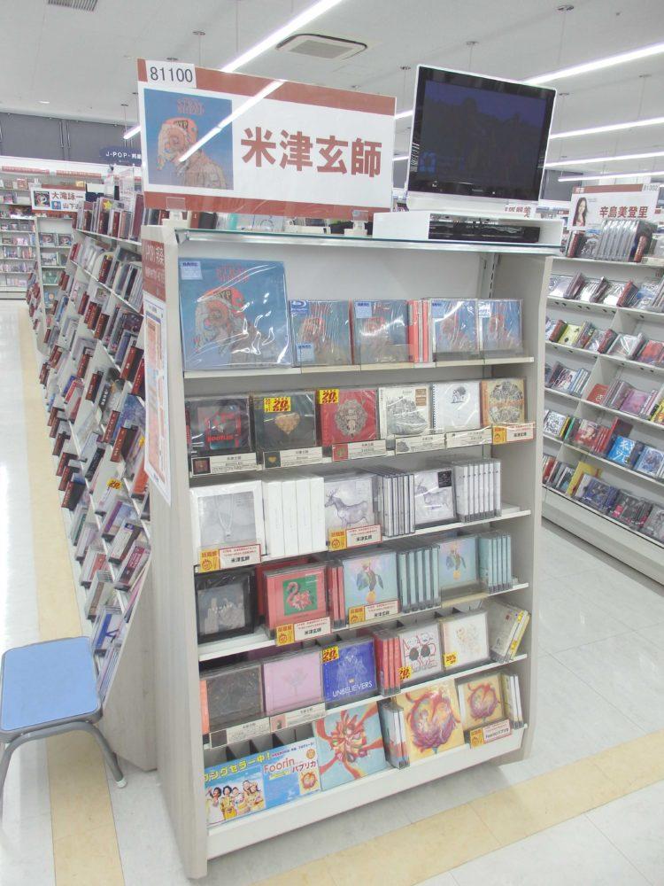 米津玄師NEWアルバム、遂に発売!