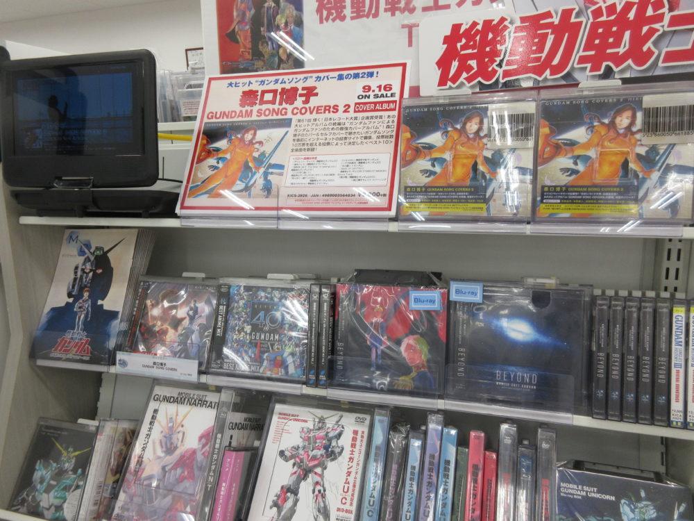GUNDAM SONG COVERS 待望の第2弾が発売