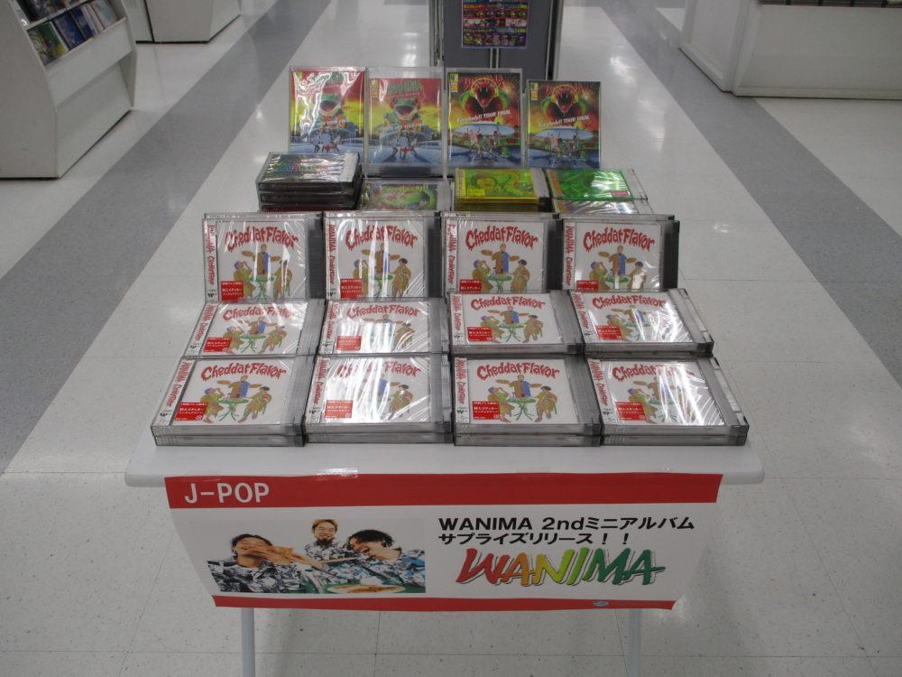 WANIMA 開催しま-す!!!