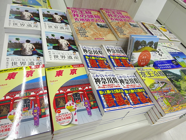 『地球の歩き方 東京編』発売中!!