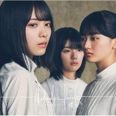 櫻坂46 1stシングル『Nobody's fault』