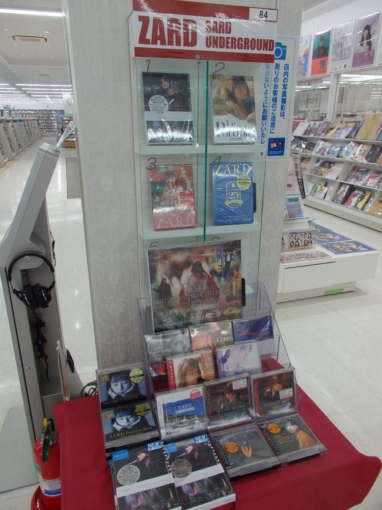 ZARDライブツアーBlu-ray&トリビュートアルバム発売