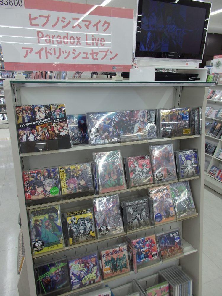 TVアニメ放送スタート!「ヒプノシスマイク」