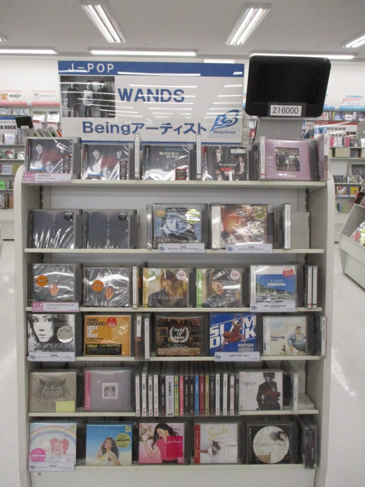 WANDSニューアルバム!!