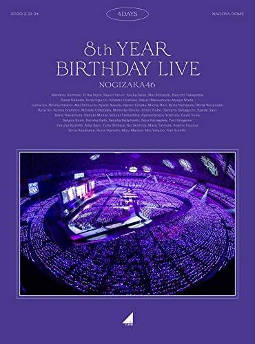 乃木坂46『8TH YEAR BIRTHDAY LIVE』完全生産限定盤