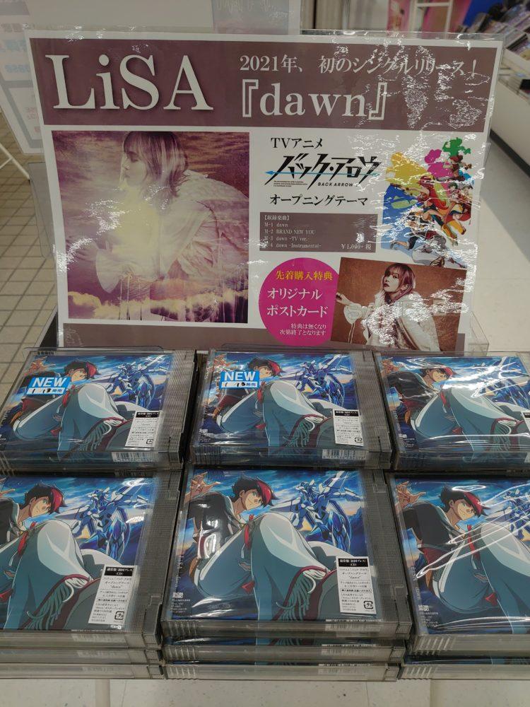 LiSA最新シングル発売!