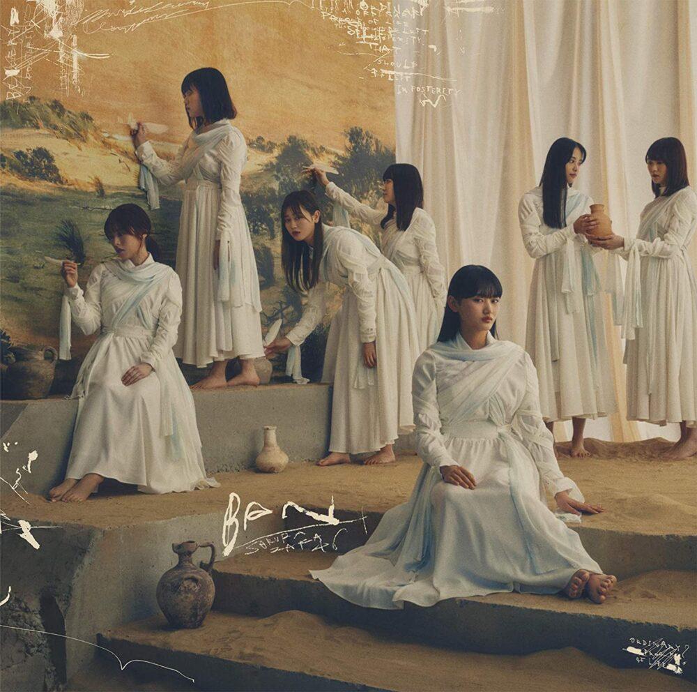 櫻坂46 2ndシングル『BAN』