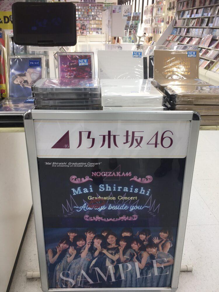 白石麻衣卒業コンサートが 遂にBlu-ray&DVD化!