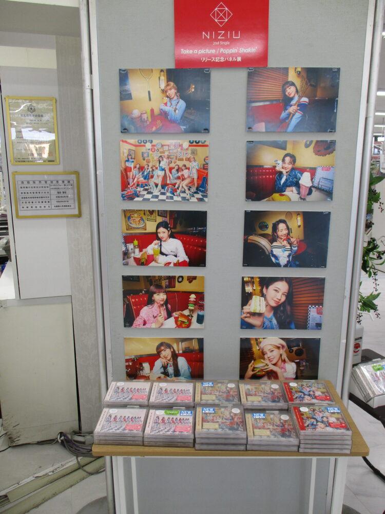 NiziU、待望の2ndシングルリリース!!