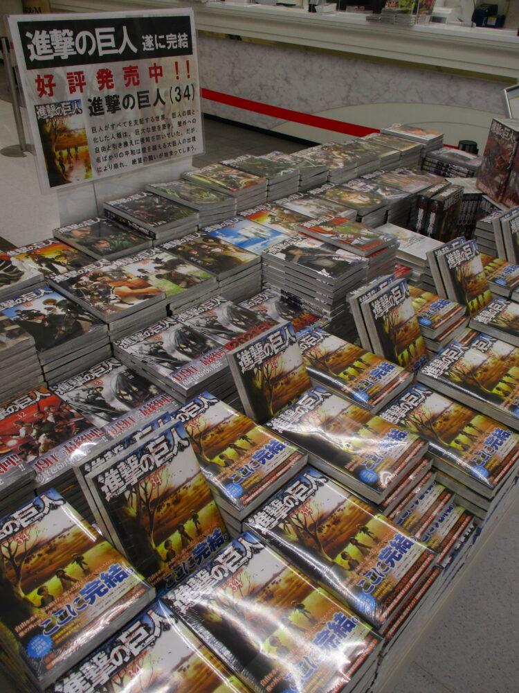 遂に完結 -進撃の巨人34巻発売-