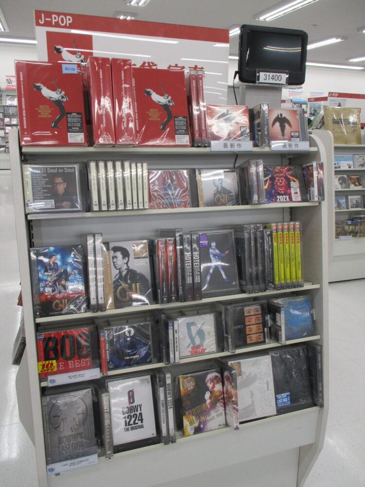 布袋寅泰40周年アニバーサリーリリース。