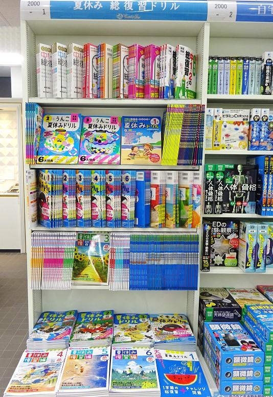 夏休みドリルで復習と予習!!