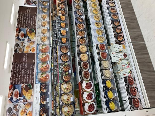 三越伊勢丹、食の新ブランド〈ISETAN MITSUKOSHI THE FOOD〉