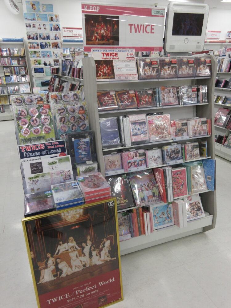 TWICE JAPAN 待望の3rd ALBUMリリース!
