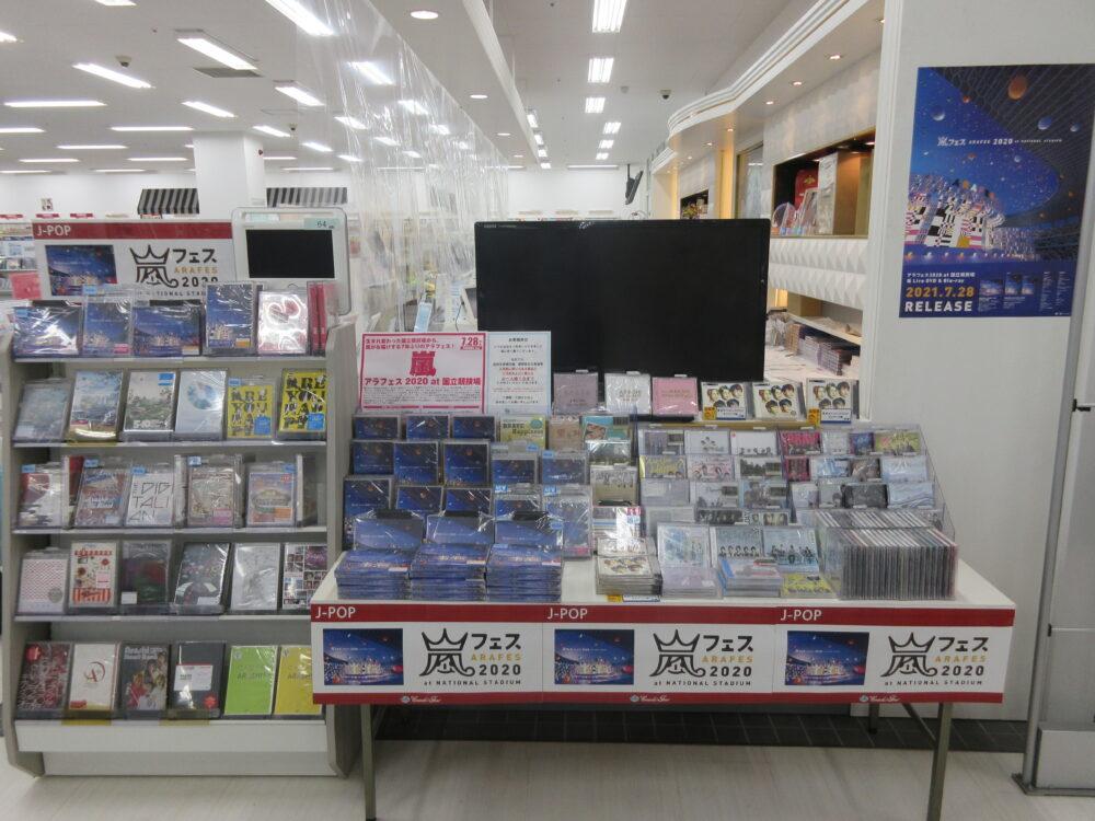 7年ぶりのアラフェス発売!