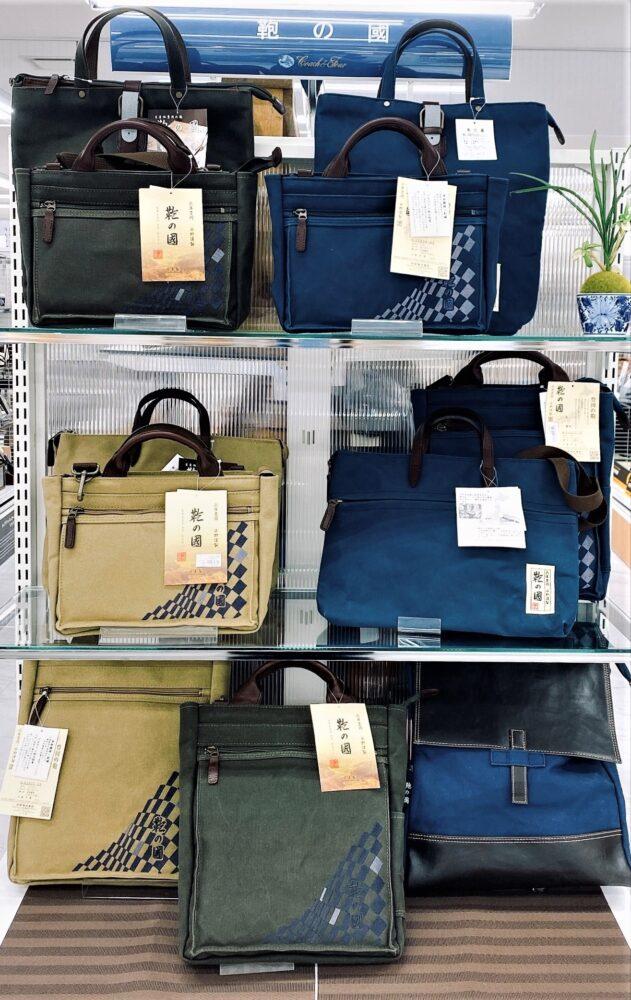 持つ人の幸福を願う鞄