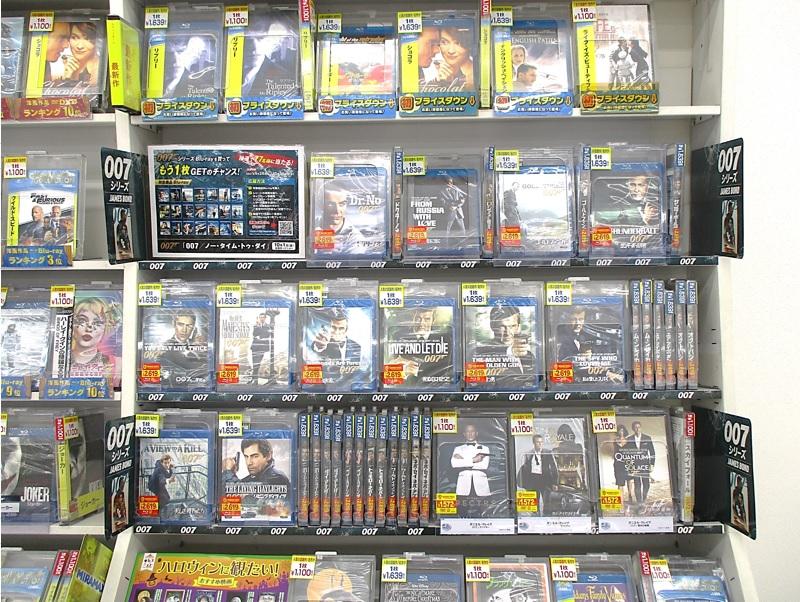 「007/ノー・タイム・トゥ・ダイ」公開!ジェームズ・ボンドの活躍、振り返ってみませんか?