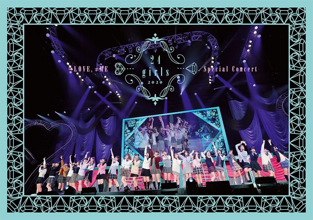 =LOVE、≠ME スペシャルコンサート『24girls 2020』