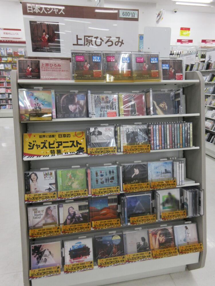 世界を駆けるピアニスト、上原ひろみの2年ぶりの新作!