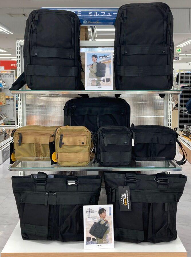 タフでスマートなバッグ