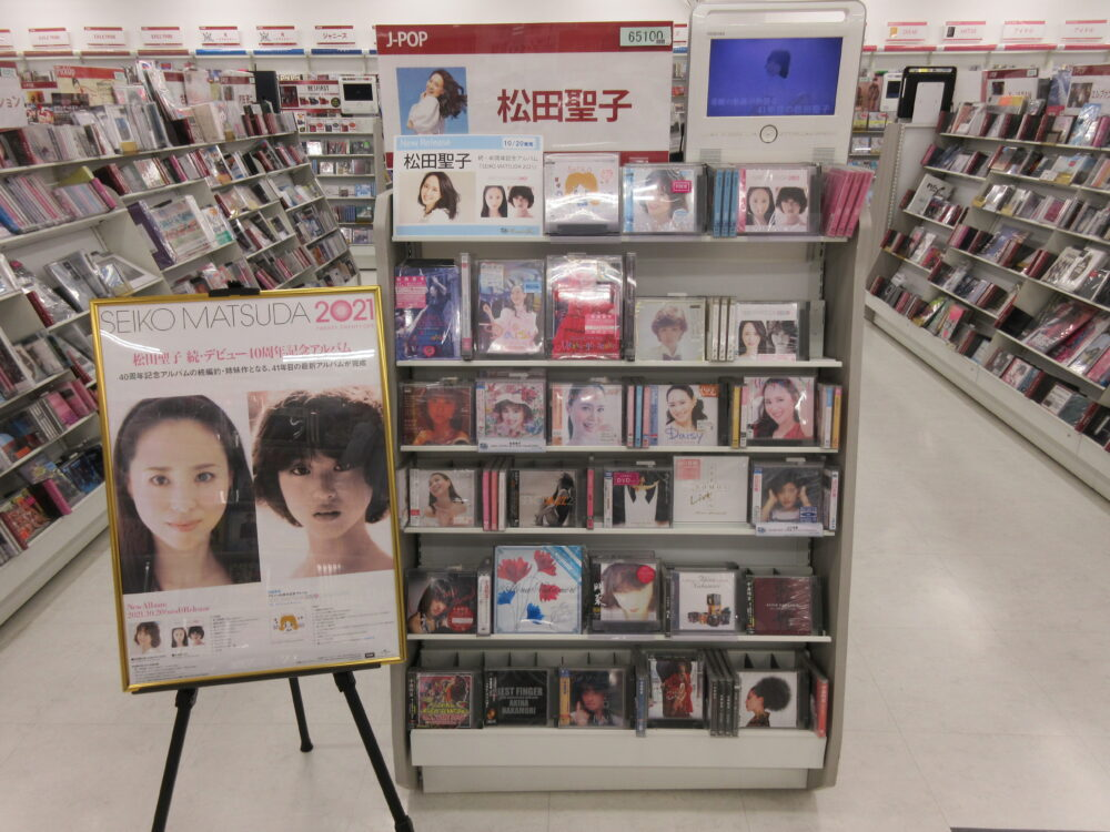 松田聖子、続・40周年記念アルバム発売!