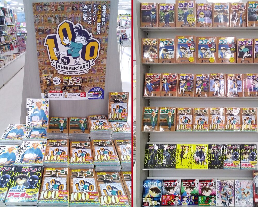 名探偵コナン祝100巻!